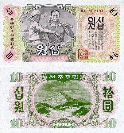 10 Wonov Severná Kórea 1947