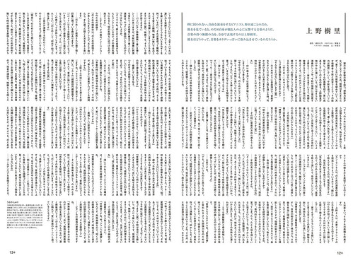 Love♥Classic-P.12-13