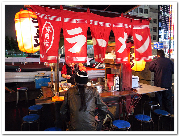 【2010 東京】路邊攤 關東煮 @ ▌Meiko 愛敗家。甜點。旅行~▌ :: 痞客邦