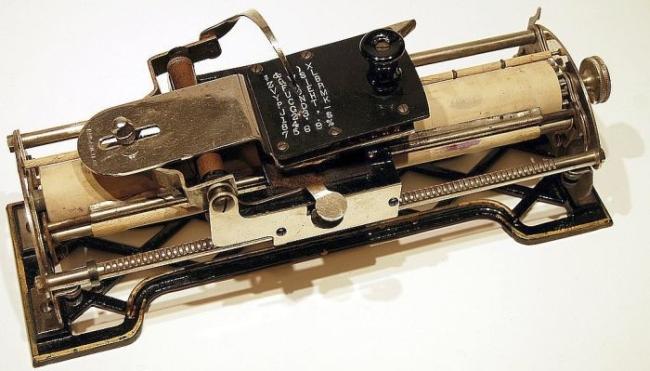typewriter_27
