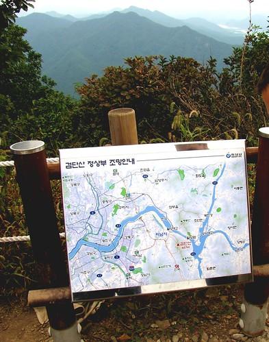 Korea Trip - Mountain climb 1