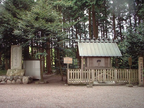 Site of the Tarumi Tongu Temporary Palace