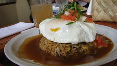 Pineapple Room's Loco Moco