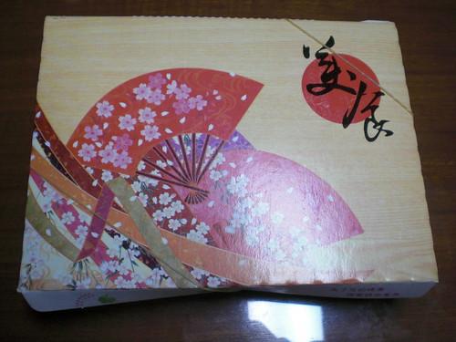 Bento artwork