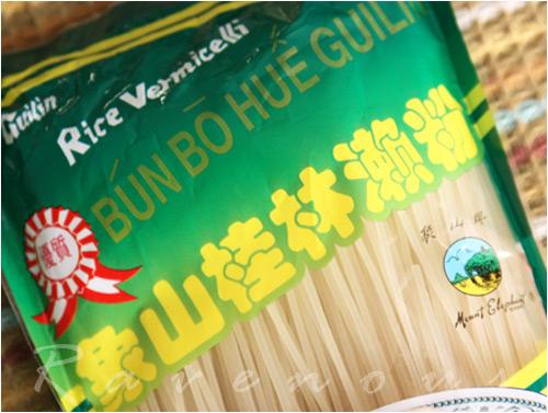 bun bo hue noodles