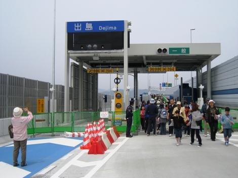 広島高速 開通イベント ハイウェイウォーク 出島