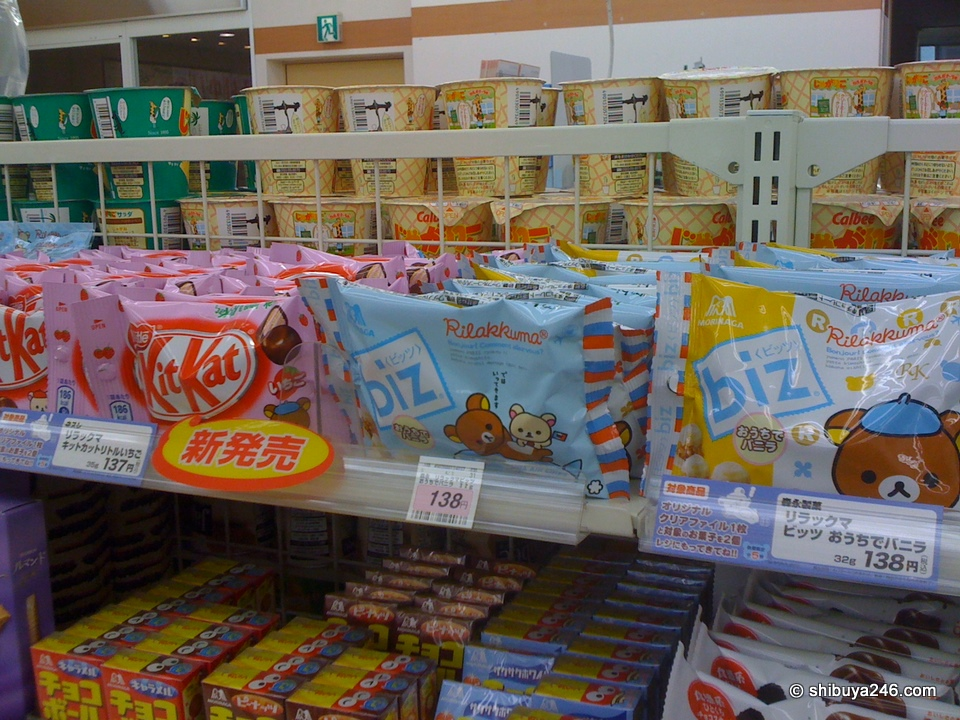biz get in on the scene from Morinaga as Rilakkuma has a number of different designs to share.