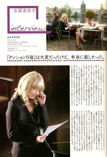 Nodame 2nd GuideBook P.31