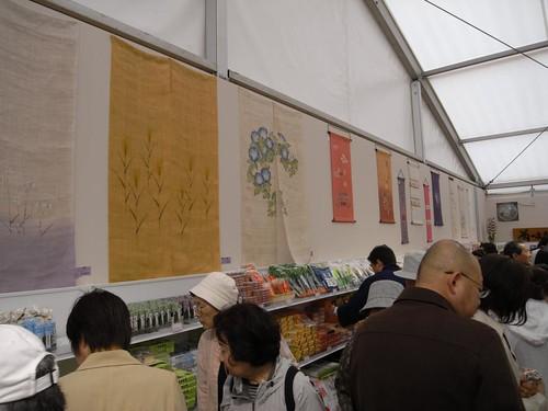 平城遷都1300年祭-D奈良土産館-04