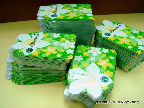 Starbucks台灣統一星巴克 油桐花造型隨行卡 (2010 May) 004