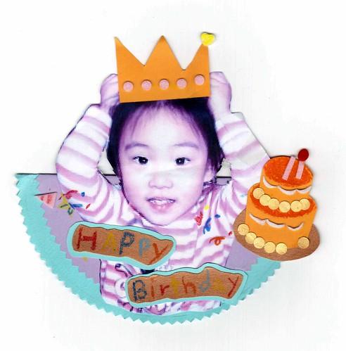 20100520_지민이생일축하_어린이집