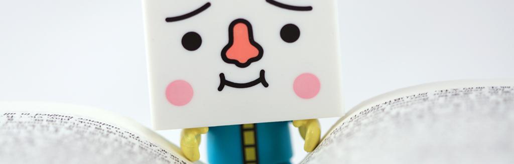 豆腐仔日記 - 多讀書