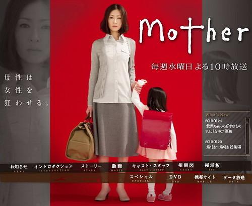 NTV Mother