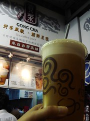 Gong Cha, My New Fav Drink-On-The-Go