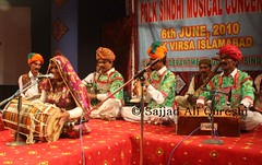 IMG_9268 (Sajjad Ali Qureshi) Tags: pakistan music culture entertainment folkmusic traditionalculture islamabad shakarparian sindhiculture sajjadaliqureshi maidhai