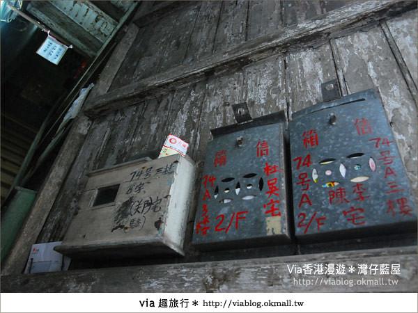 【香港旅遊景點】via香港趴趴走~灣仔藍屋|灣仔民間生活館11