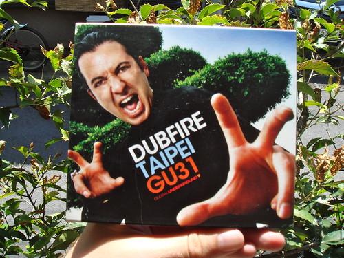 Dubfire - Taipei GU31