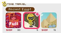 Egypt - Pharaoh's chamber - travel icon