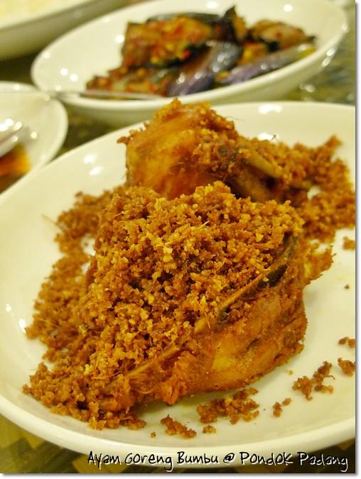 Ayam Goreng Bumbu