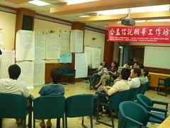 2010年 6/19-20公益信託願景工作坊