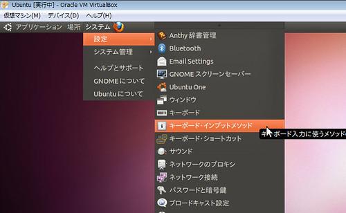 Ubuntu0404
