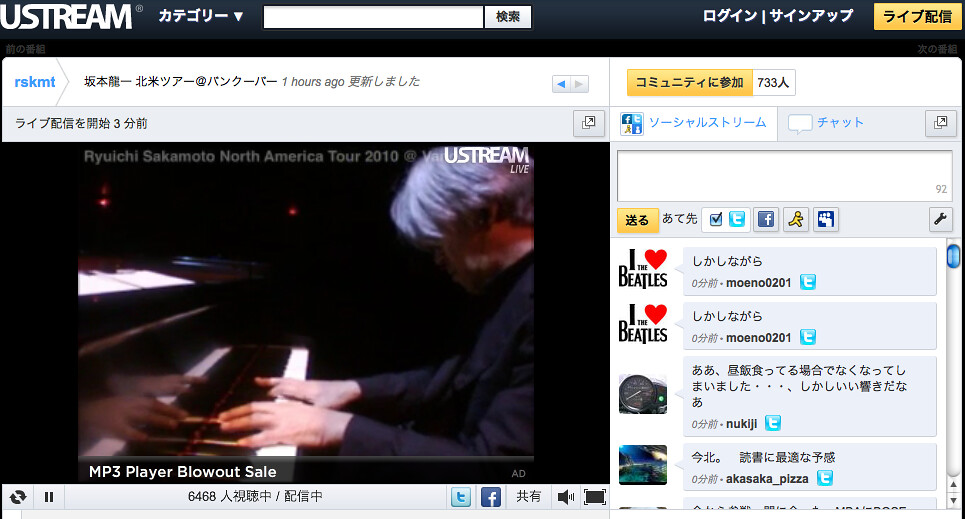 skmt09 on USTREAM: RYUICHI SAKAMOTO NORTH AMERICAN TOUR 2010.Vogue Theatre/Vancouver, British Columbia Doors open at 6:30pm, Showtime at 7:30pm siteSak...
