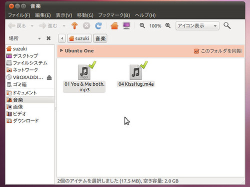 Ubuntu0903