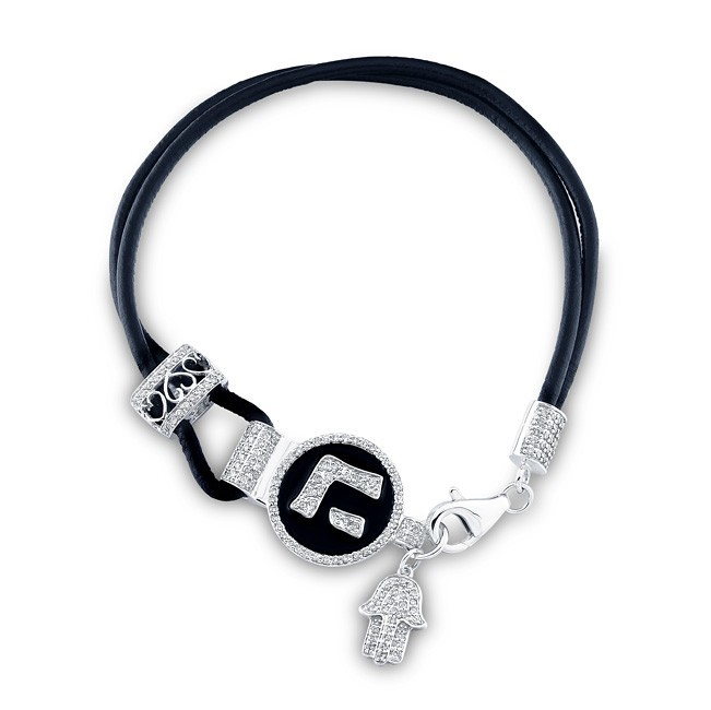 Hamsa Diamond Bracelet - Hebrew Letter Name Of God