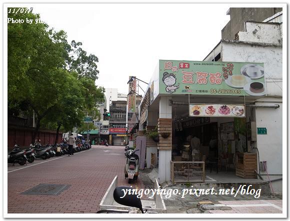 台南市_韓金婆婆奶酪991107_R00158961