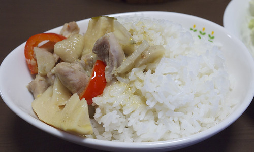 Green Curry #7