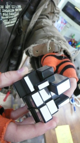 Uber-cube
