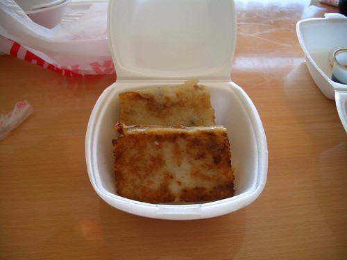 yumcha turnip cake