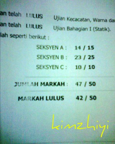 undang result