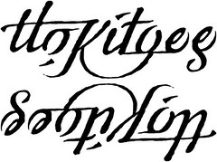 """Ho Kit Yee"" & ""Soon Lim"" Ambigram"