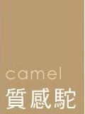 warm_camel