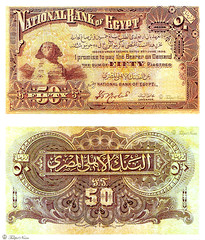 50 Piasters - Date Of Issue; August 1, 1914 (Tulipe Noire) Tags: africa egypt middleeast cairo egyptian half 1910s 50 1914 pound banknote piasters