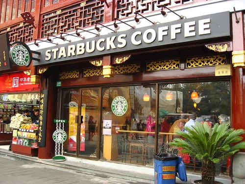 「Shanghai starbucks」の画像検索結果