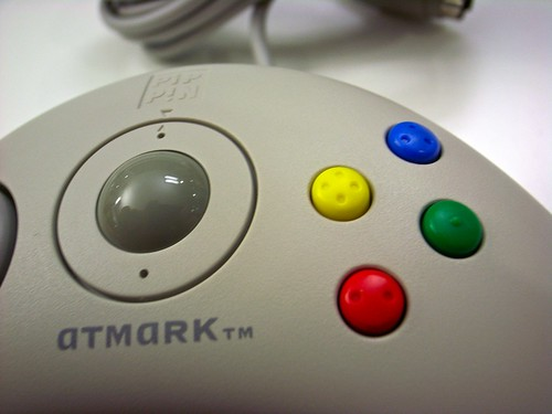 Apple Bandai Pippin game controller