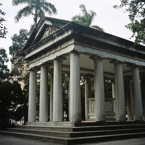 傅斯年墓 - Graveyard of  Dr.Si-Nian Fu