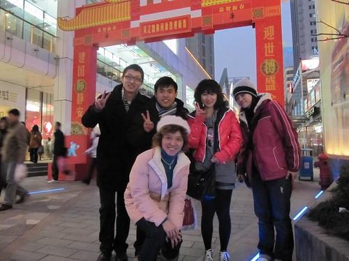 和台湾同胞
