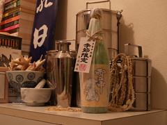 """Hokushika """"Icehouse"""" wrapped"""