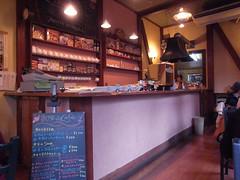 ▼Alishan Cafe|阿里山(アリサン)カフェ