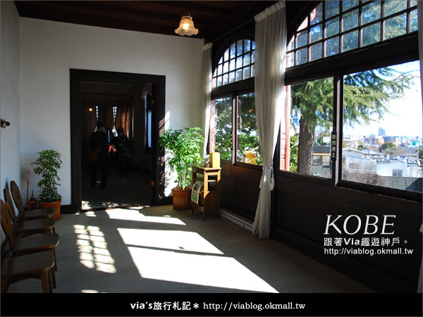 【via關西冬遊記】神戶北野異人館~風見雞館26