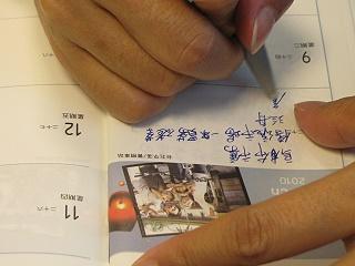 suiis21_20090303-3.jpg