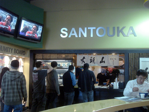 Santouka