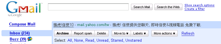Yahoo Mail AD on Gmail (by Phanix)
