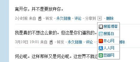 基础搜狐2