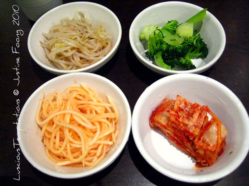Banchan - Yeon-Ji Restaurant, New Malden
