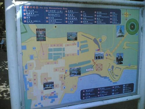 Po Lin Monestary directory
