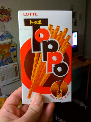 Mikado - toppo I